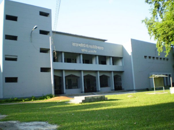 new-government-degree-college