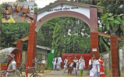 chittagong-government-womens-college
