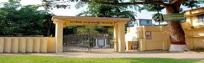 darshana-govt-college