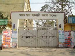 govt-azam-khan-commerce-college