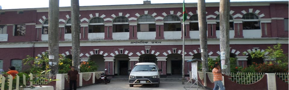government-b-l-college-khulna