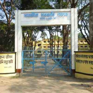 satkhira-government-college