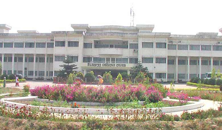 dinajpur-medical-college
