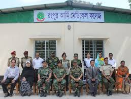 rangpur-army-medical-college