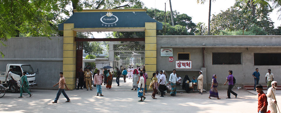 kumudini-medical-college