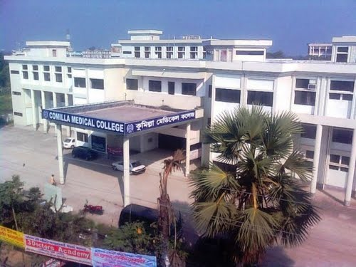 comilla-medical-college