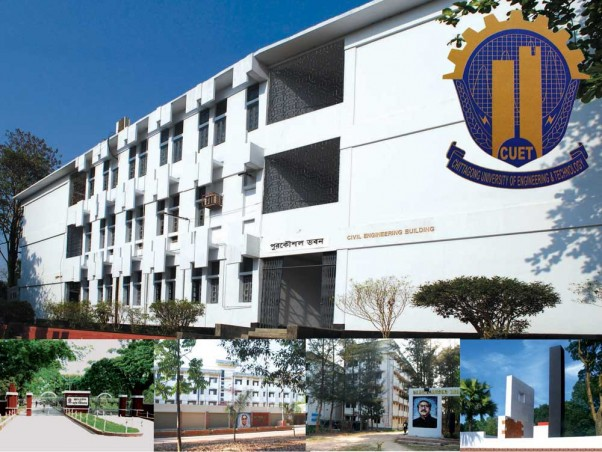 chittagong-university-of-engineering-technology
