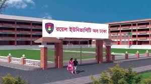 royal-university-of-dhaka