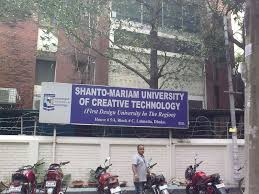 shanto-mariam-university-of-creative-technology