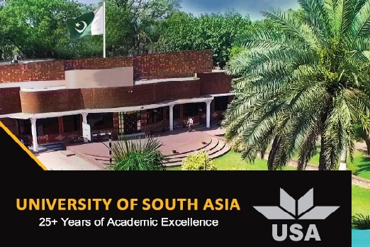 university-of-south-asia-bangladesh