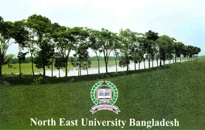 north-east-university-bangladesh