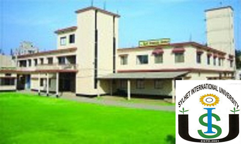 sylhet-international-university