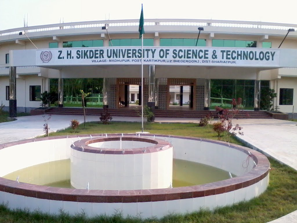 z-h-sikder-university-of-science-technology