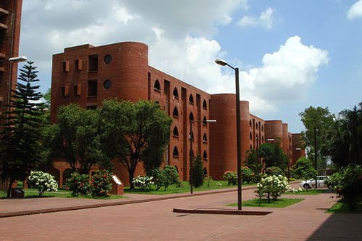 islamic-university-of-technology
