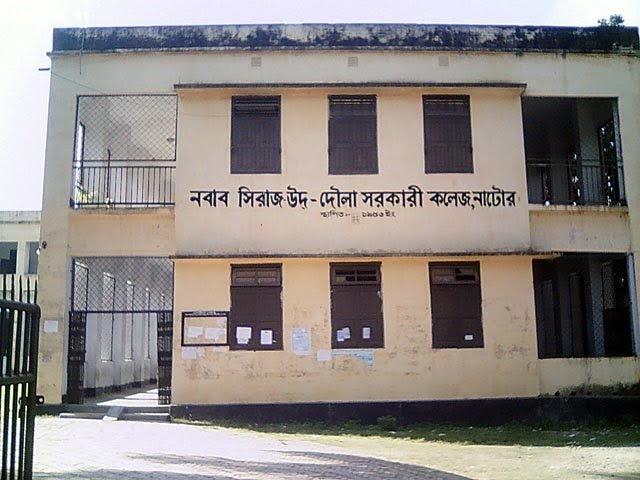 n-s-govt-college